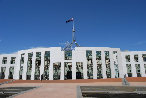 The Front Entrance to Parliament House in Canberra
