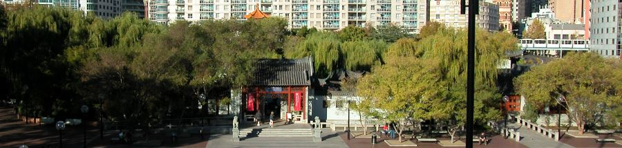 The Chinese Garden, Located just west of Sydney Chinatown