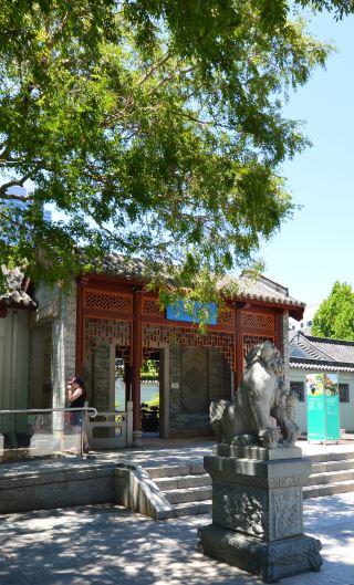Attraction: Chinese Garden of Friendship