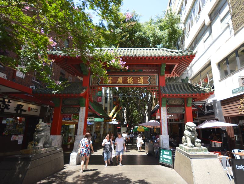 Dixon St, Chinatown: The Chinese Portal