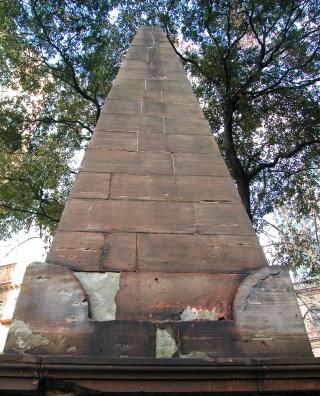 Sydney's First Obelisk, Distance Marker