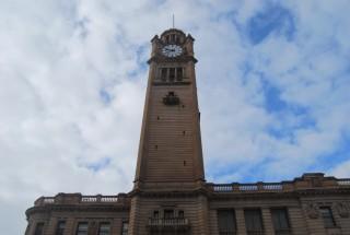 Sydney Landmark Tower