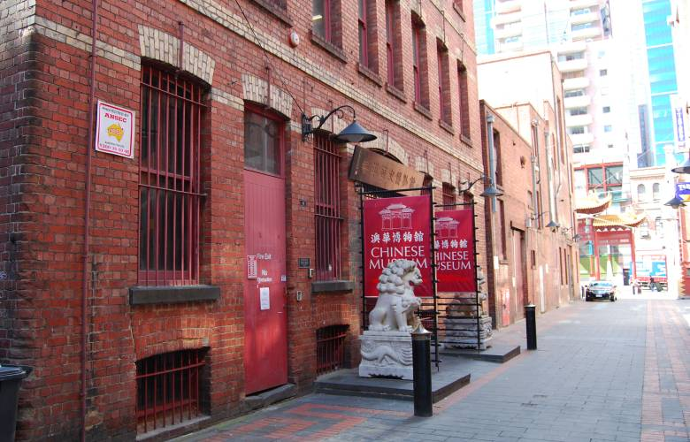 Melbourne Chinese Museum