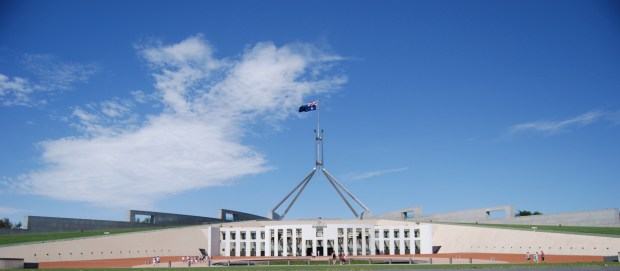 The centrepiece of Canberra, Parliament House of Australia