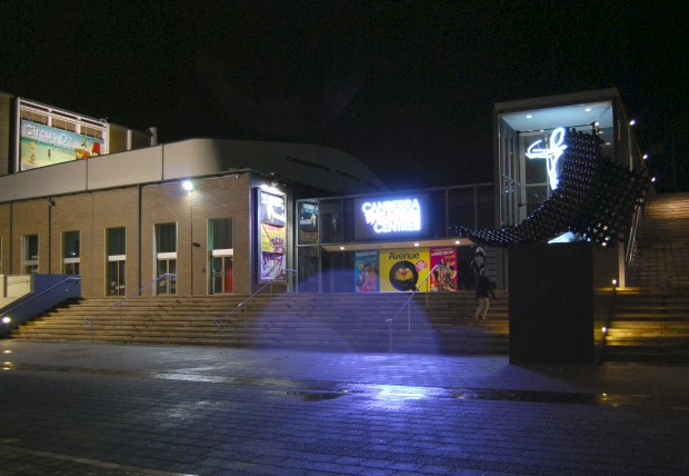 Three Theatres at the Centre