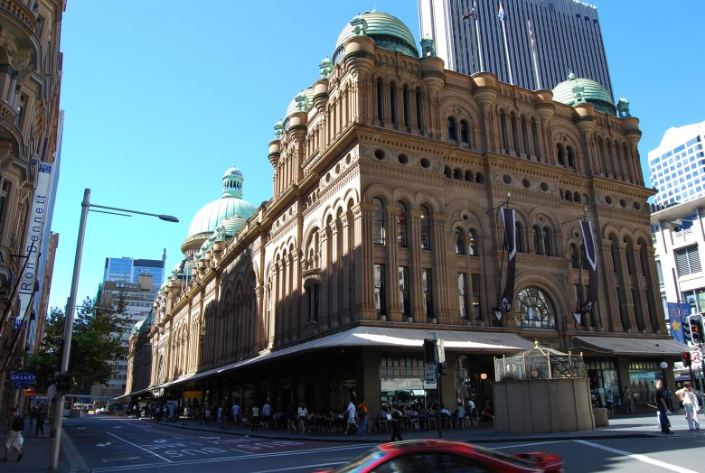 Queen Victoria Building - Sydney shopping centre