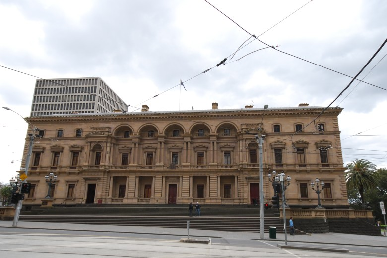 The Old Treasury Building - Melbourne Australia