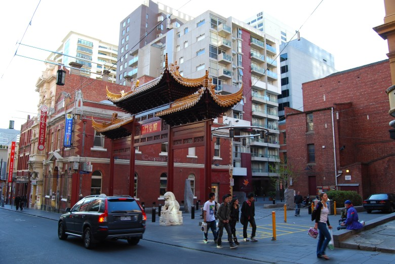 Melbourne Landmark - the Facing Heaven Archway in Melbourne's Chinatown