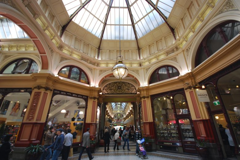Shopping in Melbourne Australia at the Royal Arcade