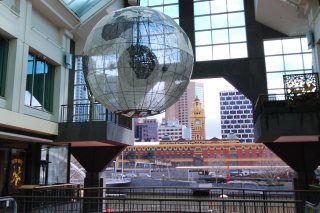 The Ball at Southgate Entrance