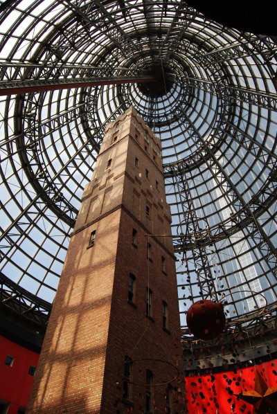 Melbourne Central Shopping Centre showing the old Shot Tower
