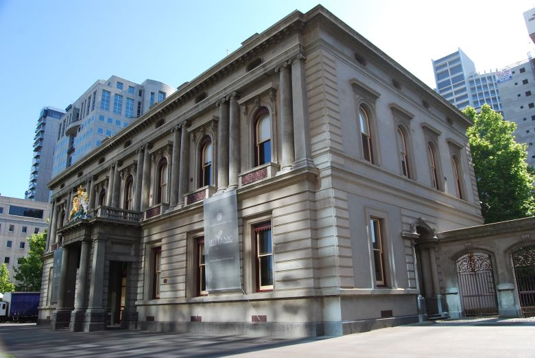 Melbourne Royal Mint Administrative Building