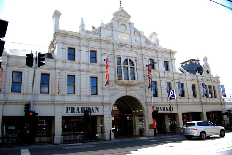 Prahran Market Melbourne Australia